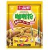 黄咖喱粉 咖喱炒饭 泰式咖喱 印度咖喱微辣上品鲜咖喱粉30g