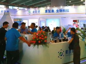 2019第八届中国(青岛)国际健康食品产业博览会