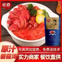 烩道番茄火锅底料500g 番茄米线调料 番茄牛腩底料