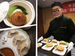 """植物蛋白肉全球正""""潮"""",饺子馅、狮子头 烹出中国厨房味"""