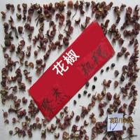 花椒粉 大红袍花椒 壳砂粉 香料粉代加工调料粉