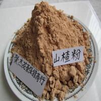 山楂粉 山里红粉 葡萄籽粉 葡萄子粉 代加工破壁超细粉