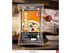 酸菜鱼酱料 金汤酸菜鱼酱料