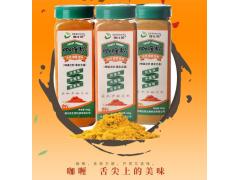 咖喱粉400g